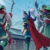 【遊戯王】「戦華」新カード紹介!ついに魏陣営も遊戯王に参戦!