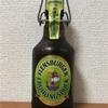 ドイツ FLENSBURGER FRUHLINGSBOCK