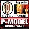 ゴールデン☆ベスト P-MODEL「P-MODEL」&「big body」/ P-MODEL