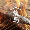 【オススメ5店】長野市(長野)にある日本酒が人気のお店