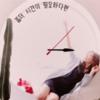 テヨン(TAEYEON) 'Cover Up' 歌詞 和訳 日本語訳 カナルビ