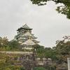 某再校作業、某大阪城など