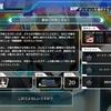 【ふし幻LLR】天子の電脳戦記 2