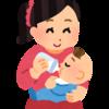 母乳外来~学びの1ヶ月~【育児記録】