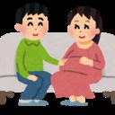 出産奮闘記〜初めての妊娠から出産まで〜