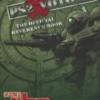PS2の装甲騎兵ボトムズのゲームと攻略本 プレミアソフトランキング