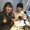★5月22日(火)「渋谷緊急ぼうさい会議」「渋谷の天気とお知らせ」放送後記