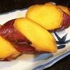 【さつまいもダイエット】冷凍焼き芋アイスの作り方・食べ方~自然解凍30分でシャーベット~