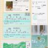 📓 2014年スクラップ帳