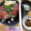 「すしざんまい」のランチ「づけ丼」は515円(税込)。ご飯の大盛りと味噌汁のおかわりは無料。