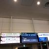 2019年7月家族でシンガポール!往路編-(1)