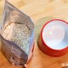 低糖質かつ食物繊維&ビタミンB豊富、しかも安い。もっと流行ってもいいはずのオートミール。