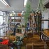 国営備北丘陵公園北入り口 庄原ガーデンヒルズ 1階に3/24ガーデニンググッズのお店がOPENします!