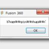 Fusion360APIで外部実行ファイルを実行