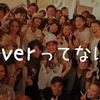 コミュニティに価値を。いま話題のサービス『fever』とは?|新しい経済圏の誕生