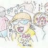 【第2章】おかやまマラソンレースレポ(完)