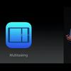 iOS9の新機能発表は、アップルのネタ切れの象徴