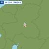 午後7時14分頃に岐阜県飛騨地方で地震が起きた。