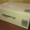 Amazonプライム 年会費3900円!月換算325円で出来るお得な快適ライフ!
