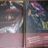 バットマン ジョーカー関連2冊購入