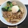 ライザップ牛サラダを吉野家で食べた食レポレビュー!米なし牛丼とは