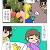 もう春ですね⭐️と増田さんピタリについて