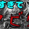 【スパキン悪魔】ラッシュデュエル対戦会使用デッキ紹介。