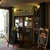 【今週のラーメン3371】 ramen case-K (千葉・京成大久保) とりのらぁめん(醤油) 〜大久保商店街にスタイリッシュな風感じさせる、コンテンポラリー醤油麺!