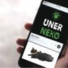 【人気アプリ】「UnerNEKO」を解き明かす!
