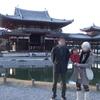 年末の京都方面2泊3日。1日目、冬の京都は比較的空いていてお勧めです!(2008年12月の旅行記)