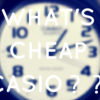 チープカシオ、略してチプカシを購入!可愛くてオシャレで安くて最高!おすすめやコーデも紹介!