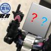【ジオウ食玩WATCHER vol.39】『改』装動、その全貌をここにレビュー!!