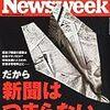 NEWSWEEK '11 1.19