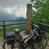 楽しかった自転車の旅
