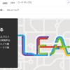 【Azureを無償で勉強したい人は必読!】Microsoft Learn を利用した Azure の勉強方法について