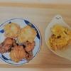 【1人暮らし】11月21日料理記録【家事】