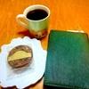 初ブログ。江戸川乱歩「人間椅子」