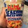 トムヤムシーフード味 食べてみた カップヌードル