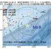 2017年08月01日 01時30分 根室半島南東沖でM3.8の地震