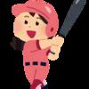 女子野球に感動した!  女子硬式野球観戦初心者が見た第12回全日本クラブ選手権・決勝戦観戦記【初心者からの女子野球観戦】