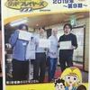 【吉田プロ】GPC関西リーグ第3節【片山先生】