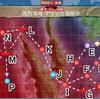 E4 【拡張作戦】南西海域 マラッカ海峡沖(丙)