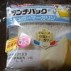 【山崎製パン】新発売! ランチパック シュガーマーガリン(ロレーヌ岩塩入りマーガリン)