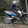HONDA XR600R スペックとインプレッション