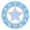 性格診断だけでは終わらない!占い師が西洋占星術で読んでいるもの。