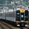 阪神1000系 1603F+1604F 【その12】