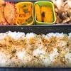 作り置きおかずお弁当-9月29日(金)-9月ラスト!ちょっと作り置きのご報告。
