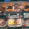 1食目 (クリスピークリームドーナツの新商品ブリュレグレーズド)