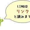 LINQ!