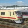 【鉄道ニュース】西武鉄道10000系10105編成(7両固定編成、「レッドアロークラシック」)、4月29日で定期運行を終了